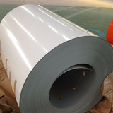 Colour Coating Roll